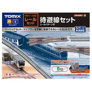 Tomix-91026-Fine-Track-Rail-Siding-Set-track-Layout-B-N