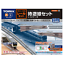 Tomix-91026-Fine-Track-Rail-Siding-Set-track-Layout-B-N miniature 1