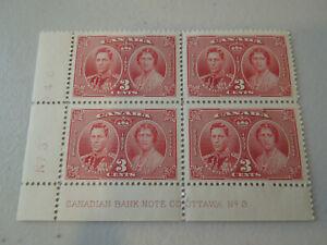 Canada stamp MNH block 1937 sc# 237 King George VI Queen Elizabeth coronation