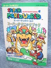 SUPER MARIO WORLD Bros. Technique Book 4 Guide SFC TK67*