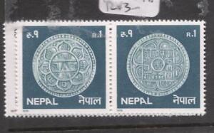 Nepal-SG-387a-9a-Coins-MNH-4ddw