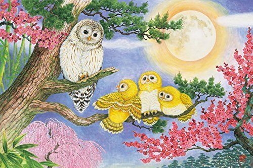 APPLEONE Jigsaw Puzzle 1000-765 Japanese Art Owl (1000 Pieces)