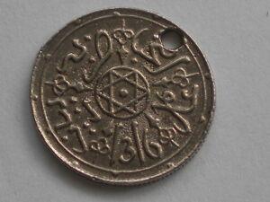 1827. Morocco Dirham 1899 Paris Silver AD1894-1908/AH1312-1325 Abd al-Aziz - Wagrowiec, Polska - 1827. Morocco Dirham 1899 Paris Silver AD1894-1908/AH1312-1325 Abd al-Aziz - Wagrowiec, Polska