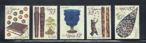Japan-2014-Treasures-of-the-Shosoin-Complete-Used-Set-82Y-Sc-3744-3748