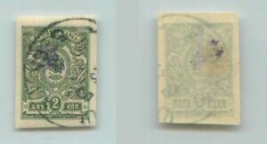Armenia 🇦🇲 1919 SC 62a used handstamped - c violet . f7104