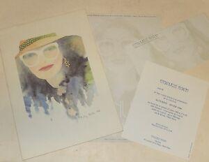 Dossier Presse Emmanuelle KHANH Présentation Collection AUTOMNE - HIVER 1986