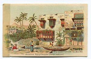chromo maison egyptienne temps modernes