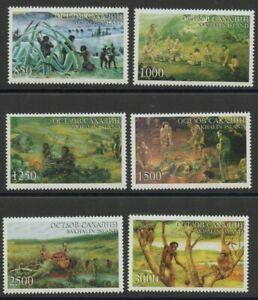Primitive-Prehistoric-Man-Development-mnh-set-of-6-stamps-Sakhalin-Island