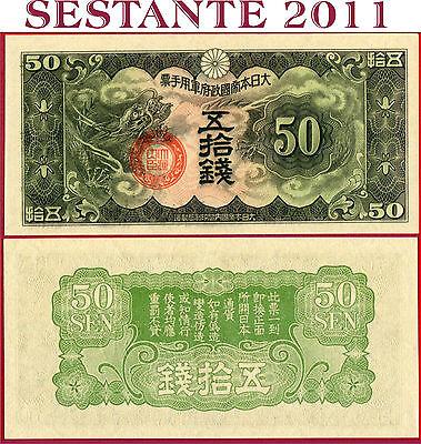 UNC perfect P M14 Japanese occupation com CHINA 50 JEN nd 1938