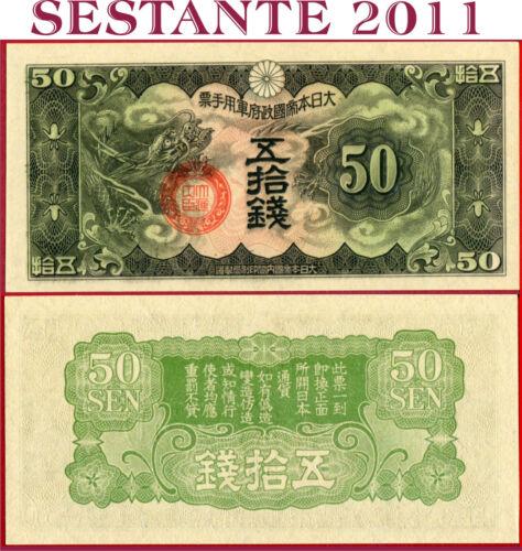 50 JEN nd 1938 CHINA P M14 UNC perfect com Japanese occupation