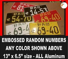 RANDOM NUMBERS -EMBOSSED JAPANESE LICENSE PLATES // JDM, U PICK THE COLOR SHOWN