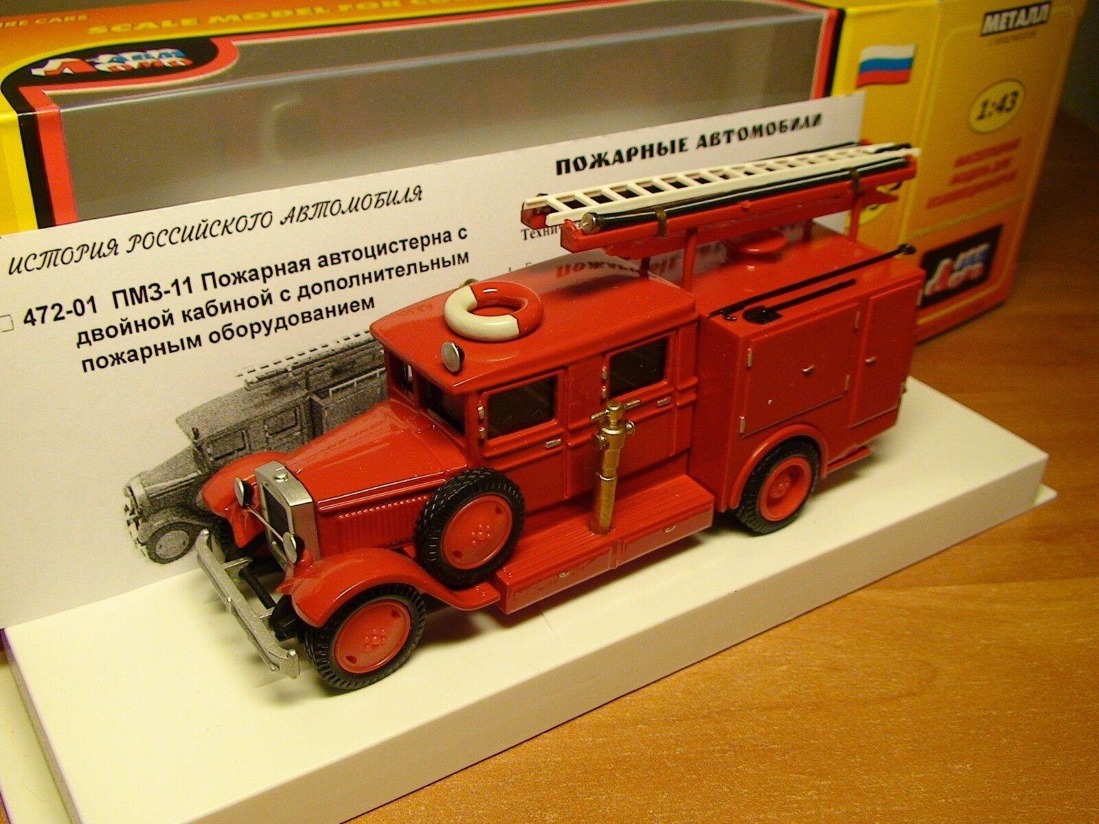 PMZ-11. Pompier Camion-citerne avec une cabine double et équipements supplémentaires