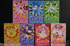 JAPAN manga: Tokyo Mew Mew 1~7 Complete Set