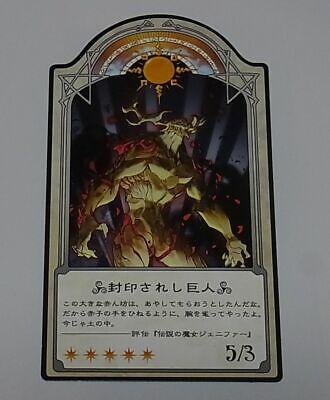 Little Witch Academia Original Chariot  Card Fountain of Polaris 0//5