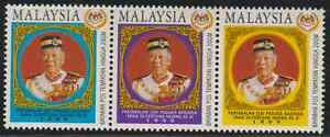242Se-MALAYSIA-1999-YANG-DI-PERTUAN-AGONG-KING-NVI-SET-FRESH-MNH