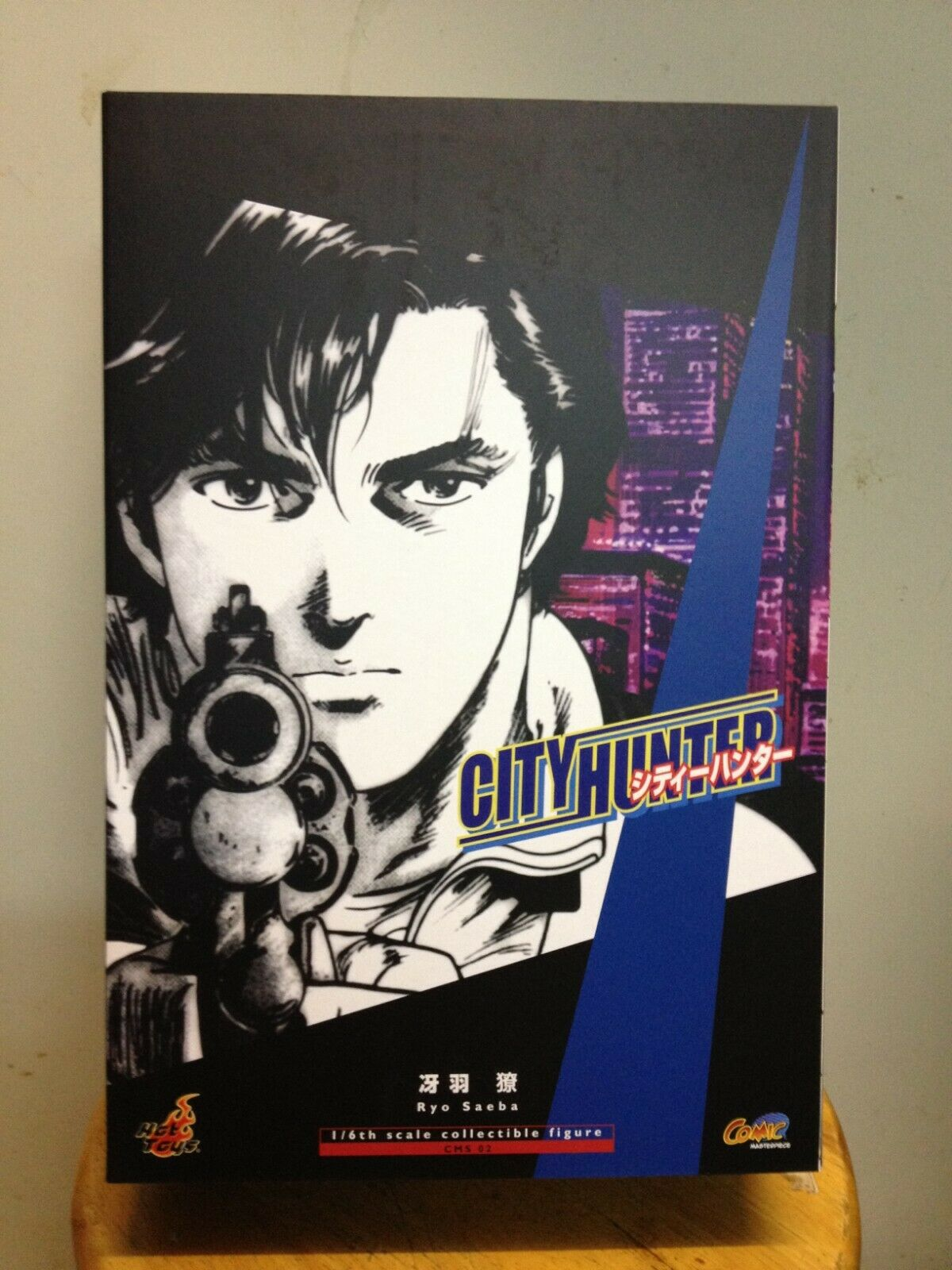 Hot Toys CMS 02 02 02 City Hunter Ryo Saeba 12 inch Action Figure NEW 1ea4b2