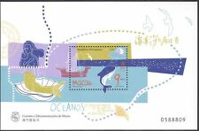 Macau 1998 Year of the Ocean/Whales/Sailing Ship/Mermaid/Bird 1v m/s (b3042)