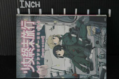 Shojo Shumatsu Ryokou Official Anthology Comic JAPAN Girls/' Last Tour Manga