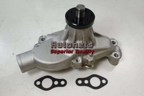 SBC Small Block Chevy ADJUSTABLE Racing Mechanical Aluminum Short Water Pump SWP