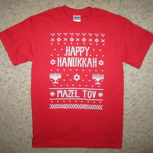happy-hanukkah-ugly-sweater-christmas-party-mazel-tov-contest-funny-xmas-t-shirt