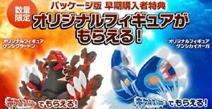New-POKEMON-Alpha-Sapphire-Omega-Ruby-Genshi-Kyogre-amp-Groudon-Bonus-Figure-Japan