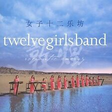 FREE US SHIP. on ANY 2 CDs! ~Used,VeryGood CD Twelve Girls Band: Romantic Energy