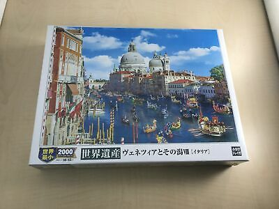 38 x 53 cm 2000 Piece Jigsaw Puzzle Super Utter EX Siren Super Small Piece