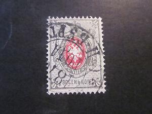 Briefmarken Russland - 1875 - Mi-Nr. 26y gestempelt - Deutschland - Briefmarken Russland - 1875 - Mi-Nr. 26y gestempelt - Deutschland