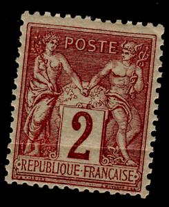 Copieux France 1877 Minr. 69-afficher Le Titre D'origine Couleur Rapide