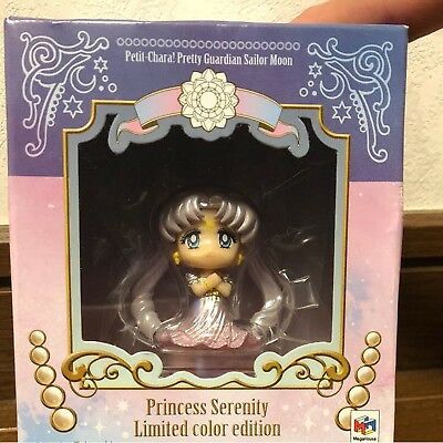 Rare Limited Sailor Moon Exhibition Petit Chara Princess Serenity Limited Color