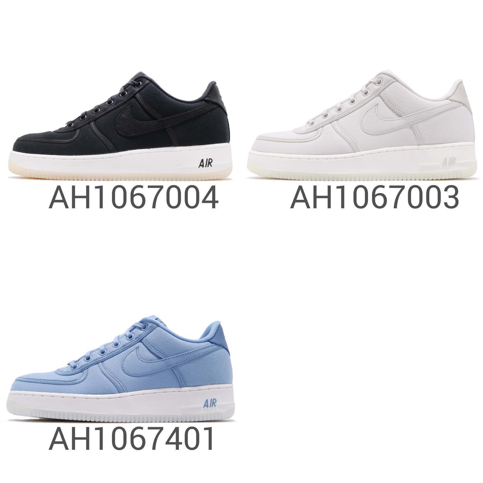 Nike Air Force 1 Low Retro QS CNVS Canvas AF1 Pick One Men Sneakers Shoes Pick AF1 1 d395f3