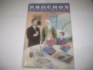 Brochos-Study-Guide-JEWISH-BLESSINGS-FOR-ALL-FOODS