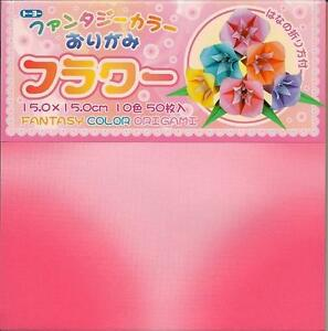 50 Sheets Japanese Origami Paper Fantasy Color Corner Shade 6 inches S-3589