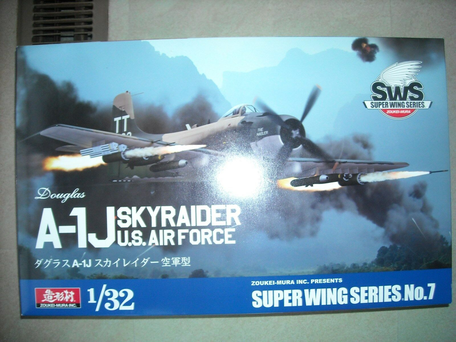 ZOUKEI-MURA-1 32-  7-SWSNO.3 A-J SKYRAIDER U.S. AIR FORCE