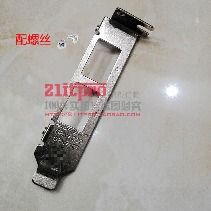 Low profile Bracket for DELL 57810S 0W1GCR 0HN10N BCM957810A1008G DP 10Gb BASE-T