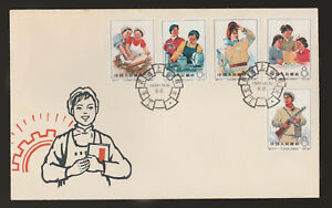 China-PRC-FDC-1965-S71-Women-on-Industrial-Front