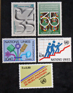 Stamp-United-Nations-Geneve-Yvert-and-Tellier-N-92-IN-96-N-MNH-Cyn35