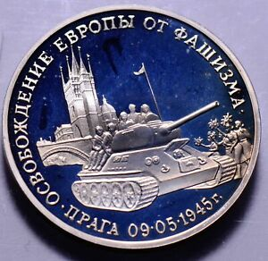 R0027-Russia-1995-3-Roubles-proof-ruble-combine-shipping