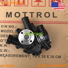 Water Pump 119660 42004 For Yanmar Engines 3tne74 Ym486