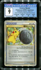 Pokemon Victory Medal 2nd Place Silver Gym 032/L-P CGC 9 Mint PSA Promo Japanese