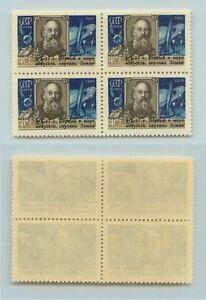 Russia-USSR-1957-SC-2021-mint-block-of-4-f4400