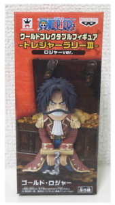 One-Piece-World-Collectable-Figure-Treasure-rally-Gold-Roger-WCF-From-JAPAN