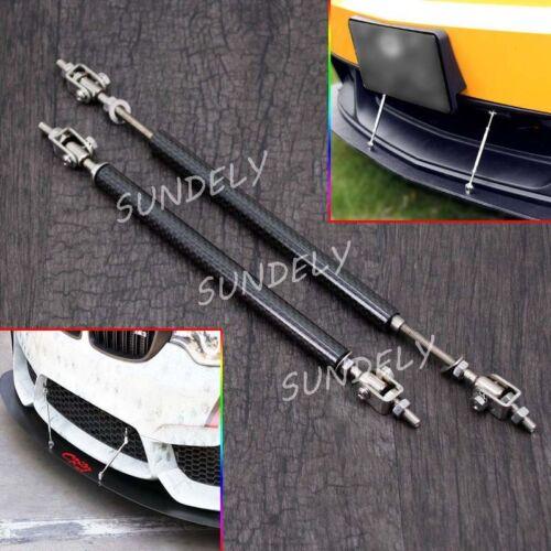 7.7-11.2 Inch Hi-Q GM Carbon Fiber Frame Bumper Rod Splitter Strut Bar Support