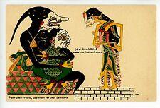 """""""Dewi Sembadre"""" Indonesia Antique PC Art Religious AK H Van Ingen—Soerabaja 1910"""