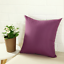 Doux-Carre-Dossier-Taie-d-039-oreiller-canape-taille-Throw-Cushion-Cover-case-16-034-18-034-20-034 miniature 3