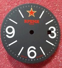 quadrante orologio poljot BPEMR CCCP 31 dial watch zifferblatt for parts vintage