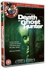 Patti Tindall Mike Marsh-death of a Ghost Hunter DVD