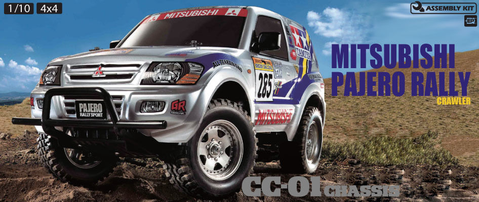 Tamiya 58602 Mitsubishi Pajero Rally RC Kit - DEAL BUNDLE with STEERWHEEL Radio