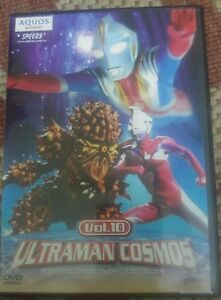 Ultraman-Collection-DVD-3-set-of-Different-Title