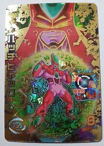 Dragonball-z-card-dbz-dragonball-heroes-galaxy-mission-part-10-hg10-58-urare
